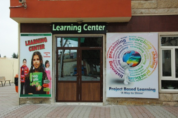learning-center-brayati (1)